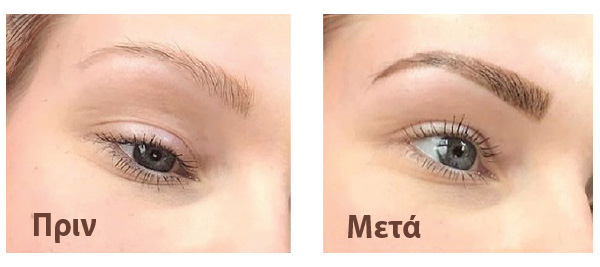 Eyebrow Henna - Before - After