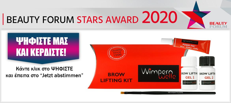 Beauty Forum - Stars Award 2020