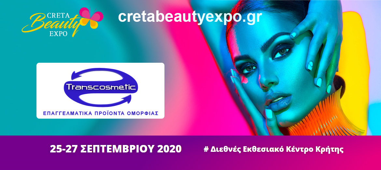 Creta Beauty Expo 2020