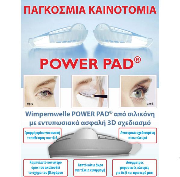 Power Pad