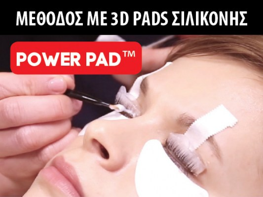 lash-lifting-power-pad-600-450